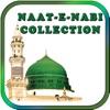 Красивые Madni NAAT-э-Nabi Коллекция.
