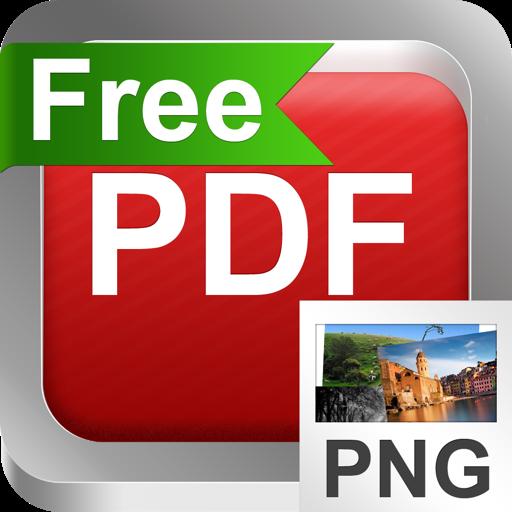 AnyMP4 Free PDF to PNG Converter