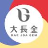 大长金珠宝 Wiki