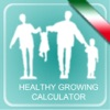Healthy Growing Calculator