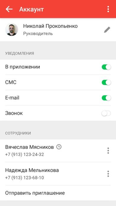 Z MobileСкриншоты 2