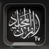 Quran TV - Pakistan Data Management Services