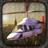 紧急迫降3D - 模拟直升机的停机 Wiki