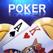 口袋德州扑克-苹果用户万万不能错过的游戏