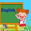 تعليم الانجليزية للاطفال