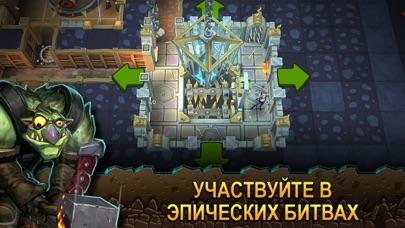 Dungeon Keeper Скриншоты5