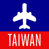 Taiwan Travel Guide and Offline Street Map