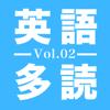 Ahwin Co., ltd. - 1万語英語多読(2) アートワーク