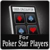 Odds Calculator for Pokerstars