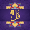 4 Qul Chapters Of Quran Wiki