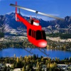 A Helicopter Rescue Money : Specially for Kids