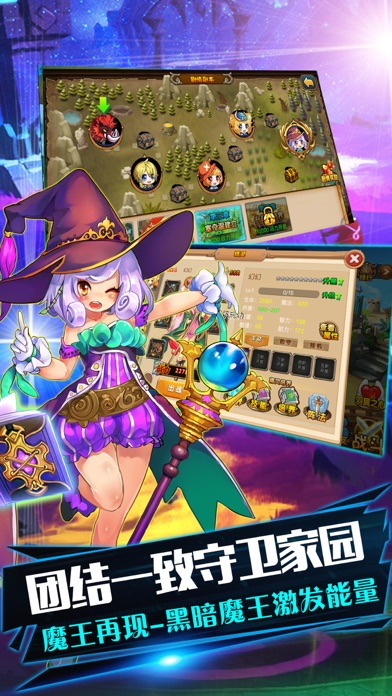 http://is5.mzstatic.com/image/thumb/Purple122/v4/51/4e/87/514e8790-ad79-6f39-8641-c5673f86b0ac/source/392x696bb.jpg