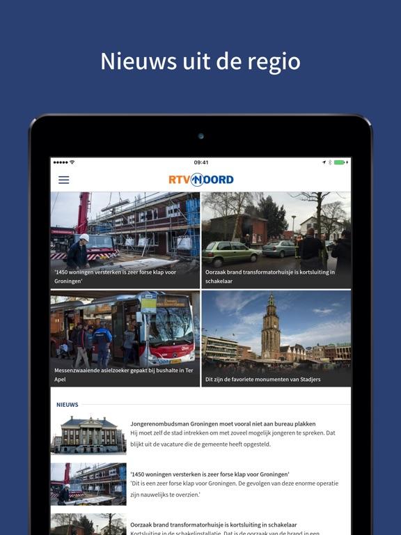 Rtv noord app insight download - Frigo encastrable 54 x 122 ...