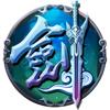 论剑:风格独特的武侠文字游戏 Wiki