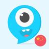 Kids Learn Chinese Language with Lingokids Wiki