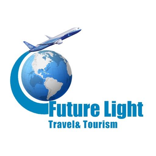ضوء المستقبل للسياحة والسفر