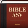Hebrew ASV Bible bookmark
