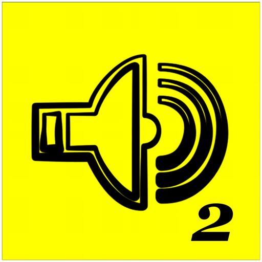 Audio on Cue 2