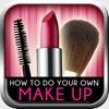 自分で化粧する方法 2017 - フリー