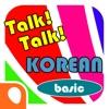 Talk!Talk! 韓國單詞本-初級