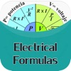 Electric & Electrical Formulas