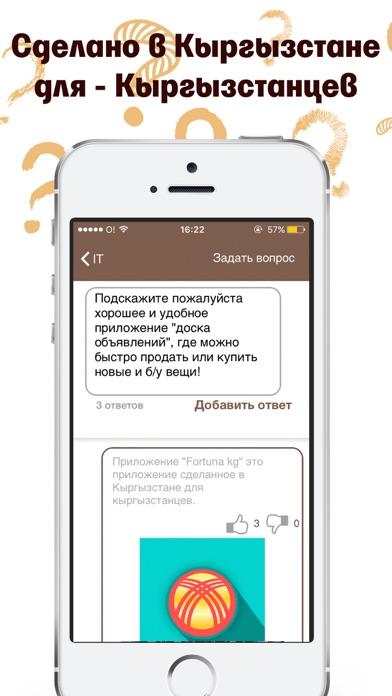 АгентураСкриншоты 1