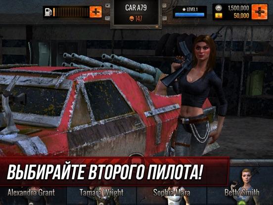 Скачать игру Death Race ® -  Eздить и Cтрельба Aвтомобиль Aигр