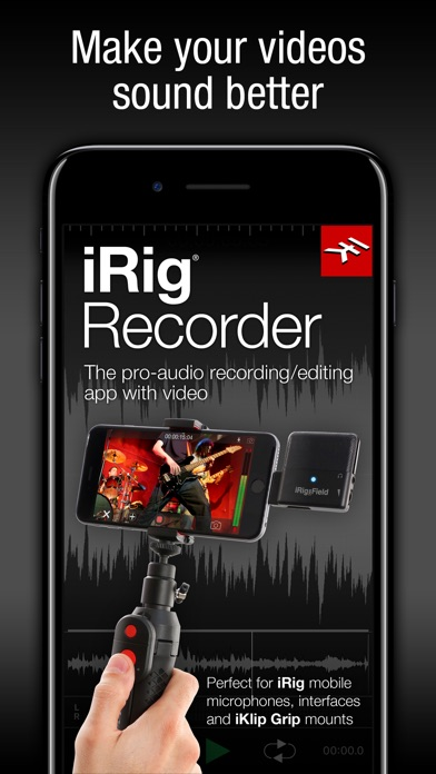 iRig Recorder Screenshot