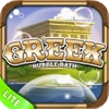 Greek Bubble Bath : Learn Greek Free