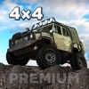 4x4 OffRoad SUV Driving Simulator Premium game for iPhone/iPad