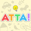【ATTA!】頭が良くなる脳トレパズルゲーム~謎解きIQ絵探しパズル~ app free for iPhone/iPad