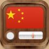 China Радио Китай – Китайские станции бесплатно