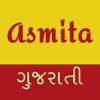 Asmita Live Gujarati News.