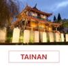 Tainan Tourist Guide