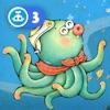 小章鱼做算术-铁皮人儿童教育启蒙故事