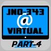 JN0-343 Virtual PART-4