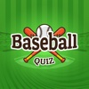 Guess The Baseball Player Quiz for MLB