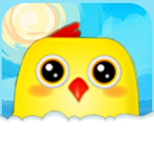 Move The Birds iOS App
