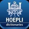 Italian Dictionaries from Hoepli Publishing House