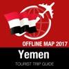 也门 旅遊指南+離線地圖
