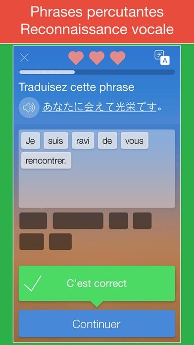 Apprendre le Japonais, cours de JaponaisCapture d'écran de 5