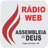 Rádio web da Assembleia de Deus de Capão da Canoa