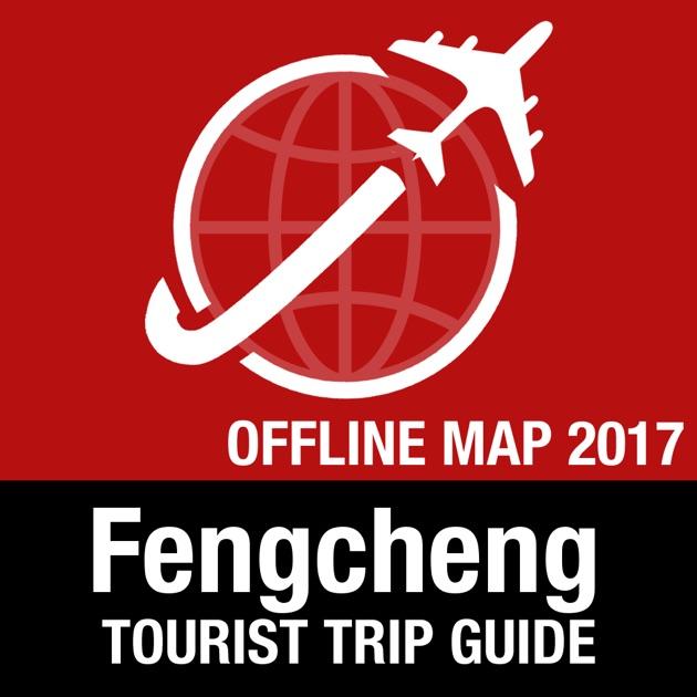 Fengcheng Tourist Guide Offline Map On The App Store - Fengcheng map