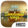 100 Punjabi Devotional Songs
