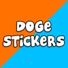 Animated Doge Stickers animated