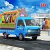 Real Drive Suzuki Van 2017 Wiki