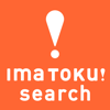 imatoku!search Wiki