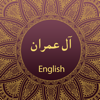 Surah AL IMRAN With English Translation Wiki