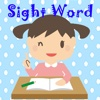 Building Vocabulary Skills With Sight Words List good parenting skills list