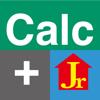 ローン電卓 @返済くんCalc.JR.